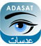 Adasat- Iphone app development