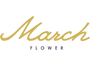 March Flower-Ecommerce web Development